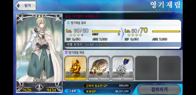 Screenshot_20200117-020644_FateGO.jpg