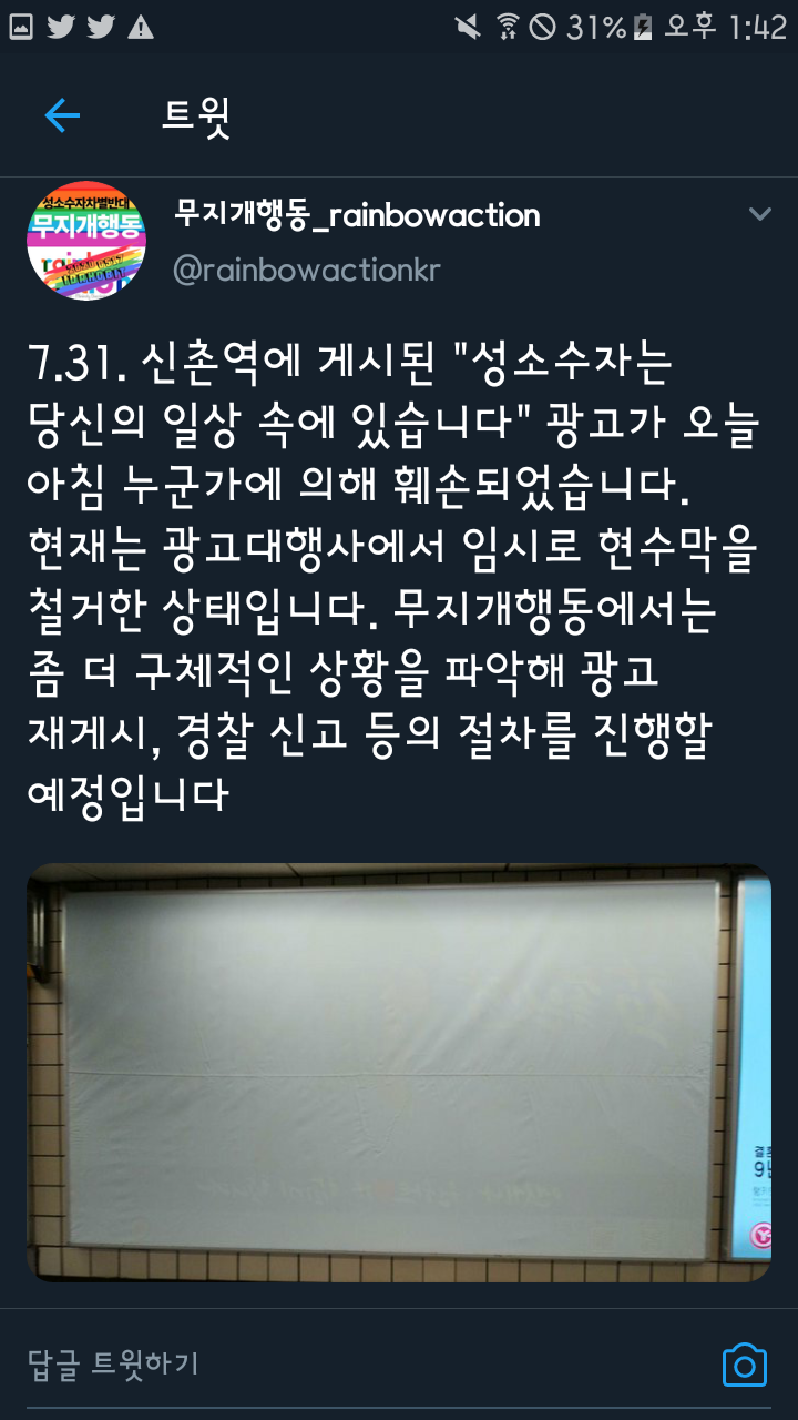 Screenshot_20200802-134219.png