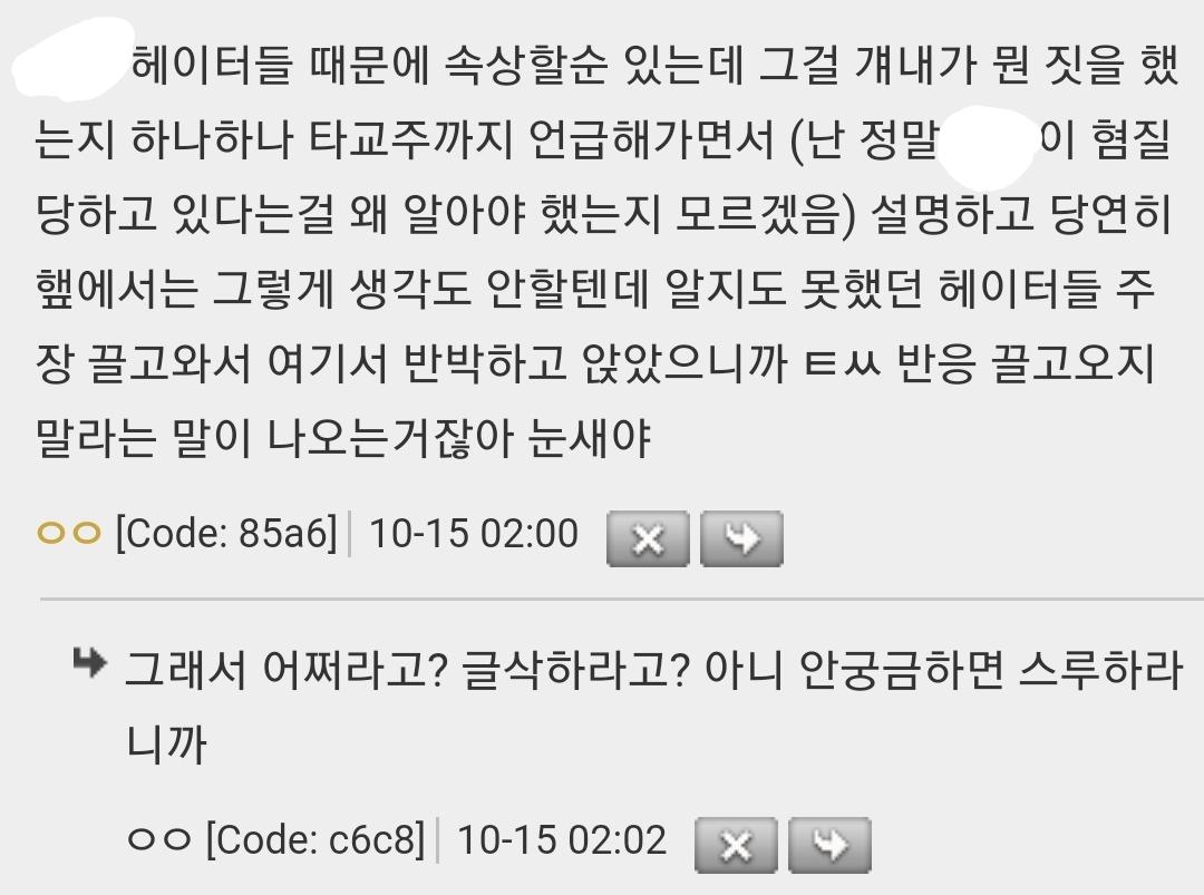 Screenshot_20211015-020630_Dolphin.jpg