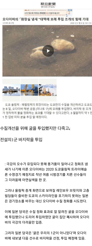 Screenshot_20200215-222932_DaumCafe.jpg