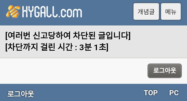 Screenshot_2020-05-09-19-07-46-1.png