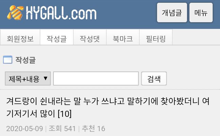 Screenshot_2020-05-09-19-33-56-1.png