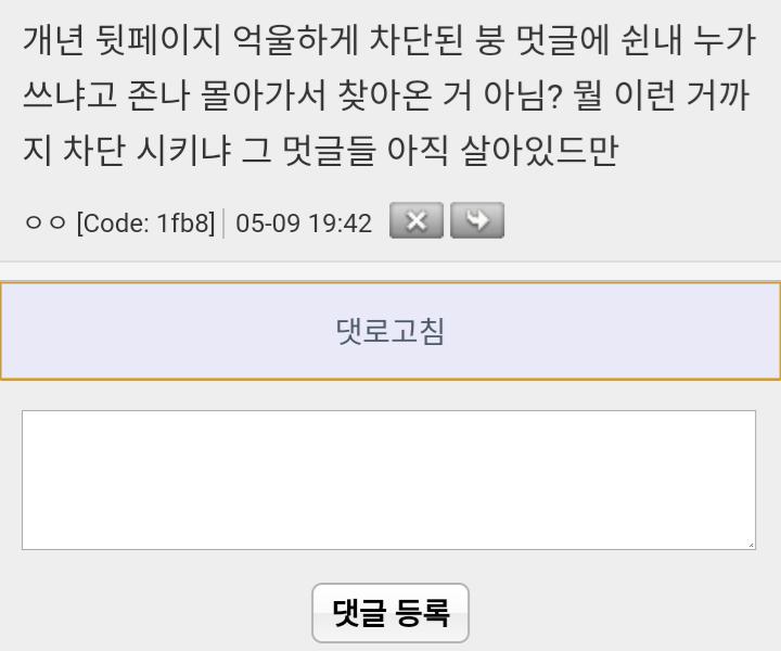 Screenshot_2020-05-09-19-42-54-1.png