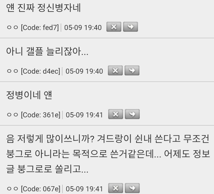 Screenshot_2020-05-09-19-42-41-1.png