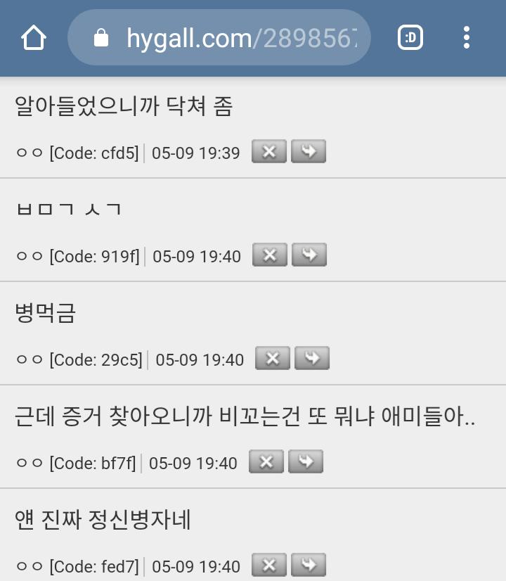 Screenshot_2020-05-09-19-40-44-1.png