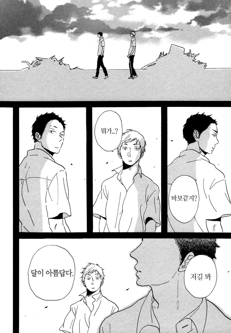 Kanemochi-kun_to_Binbou-Kun_Ch02_020255Bacme255D-6.png