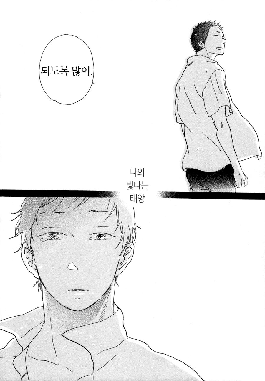 Kanemochi-kun_to_Binbou-Kun_Ch02_022255Bacme255D-6.png