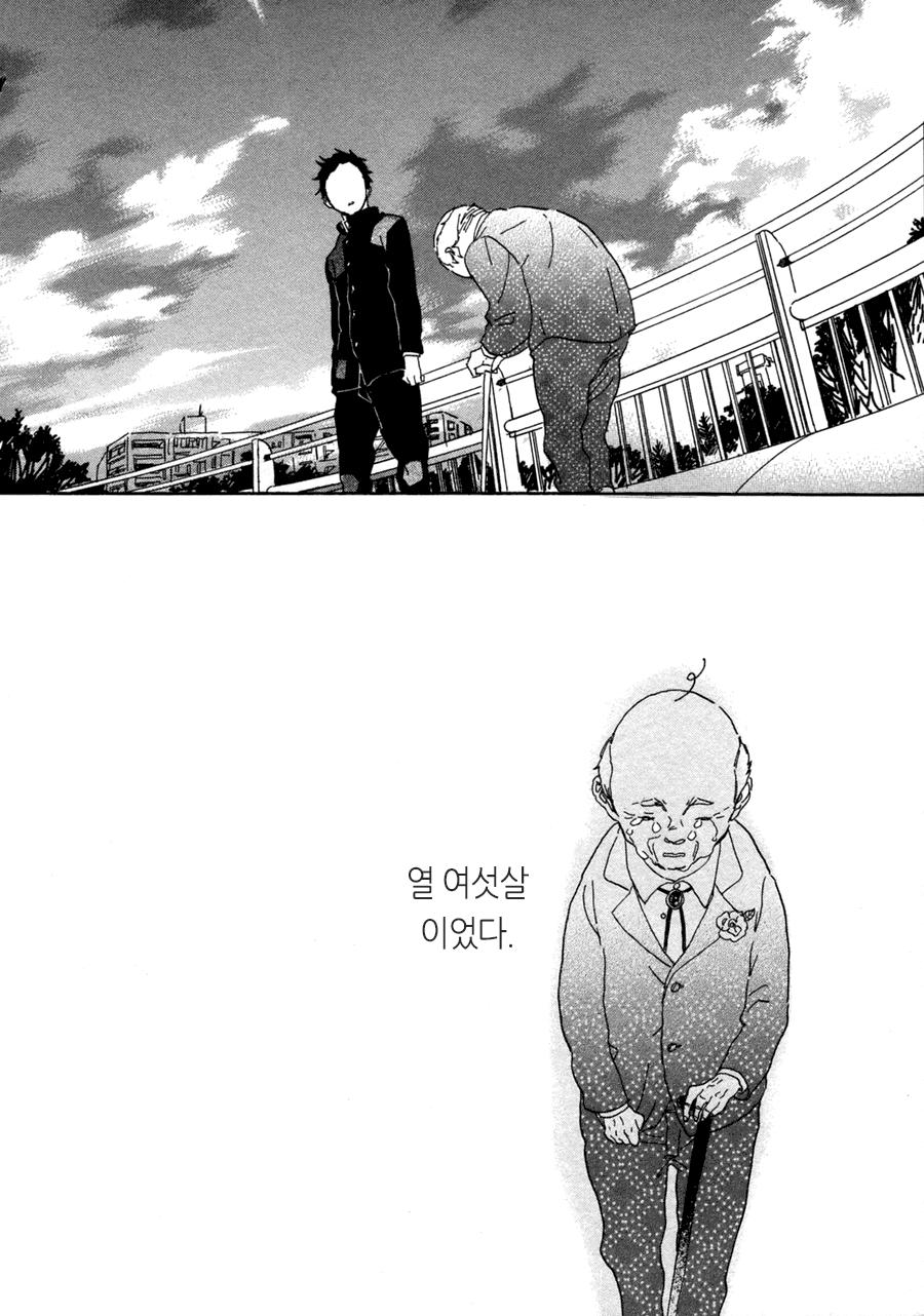 Kanemochi-kun_to_Binbou-Kun_Ch02_026255Bacme255D-6.png