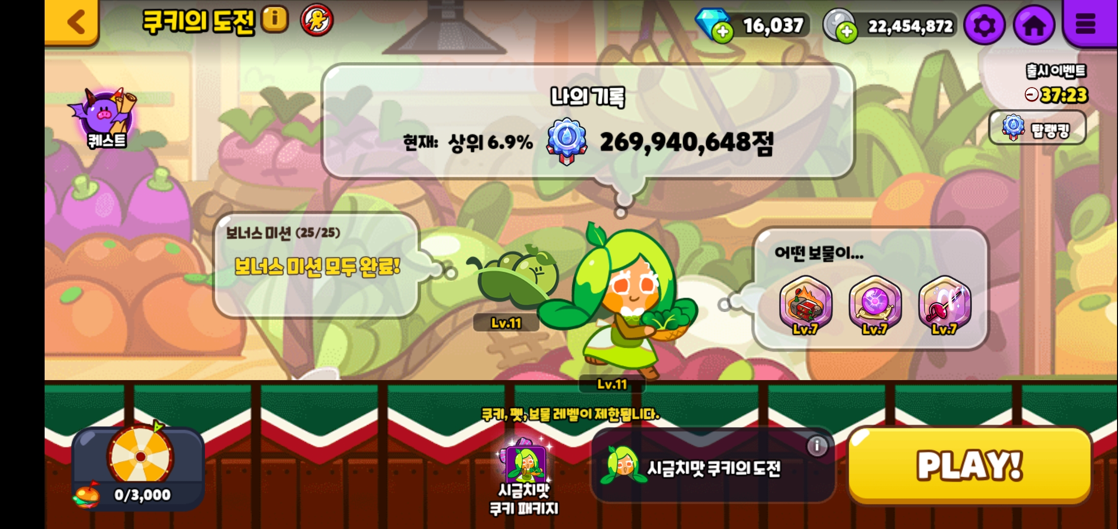Screenshot_20200327-072235_Cookie Run OvenBreak.jpg